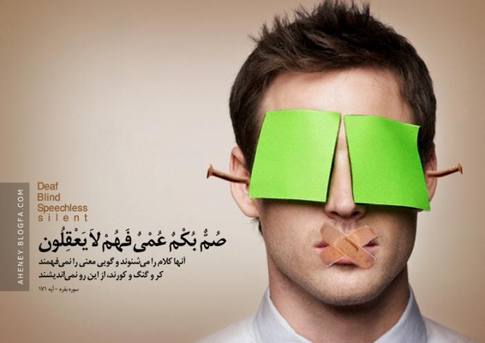 هشدار با روانشناسی اسلامی